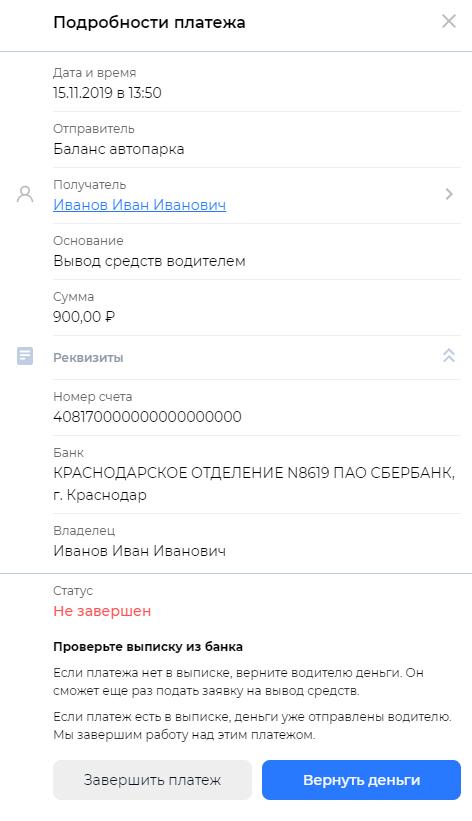Screenshot_1-1-1