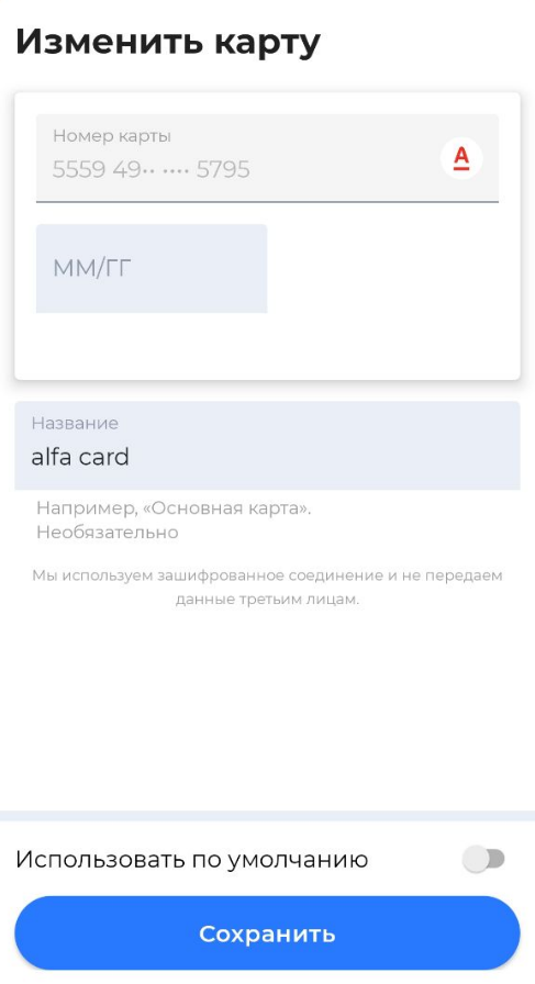 Screenshot_10-1-1