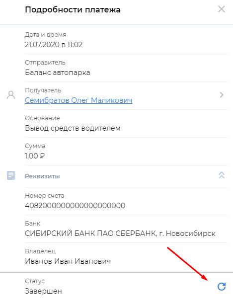 Screenshot_2-3