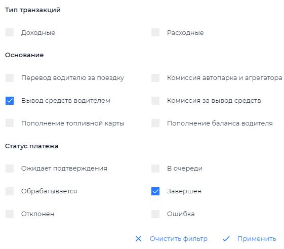 Screenshot_3-2-1