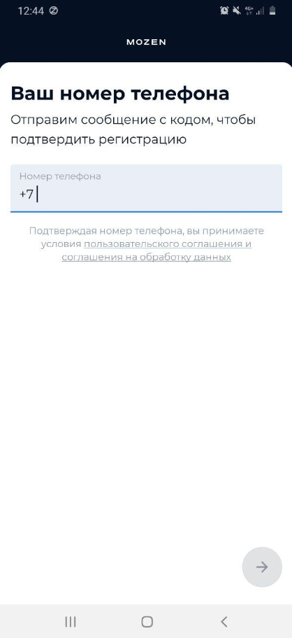 Screenshot_1-8