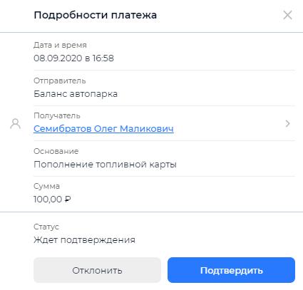 Screenshot_10-1