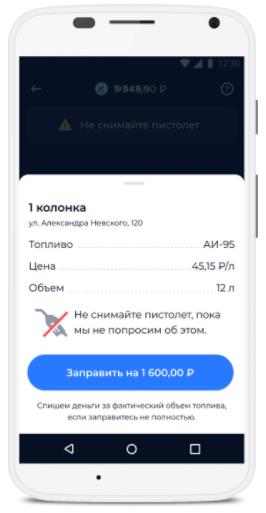Screenshot_10-4
