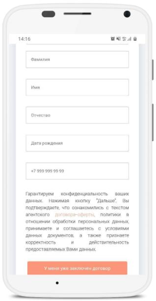 Screenshot_12-1