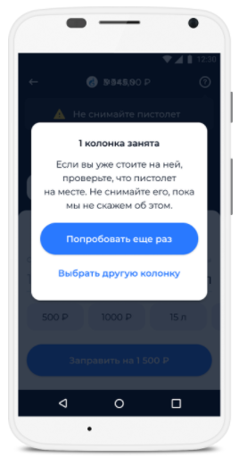 Screenshot_12-2