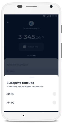 Screenshot_2-4