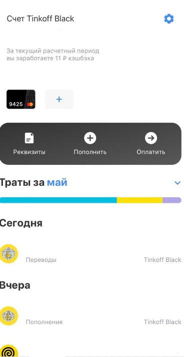 Screenshot_3-3