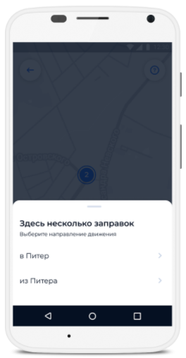 Screenshot_3-4