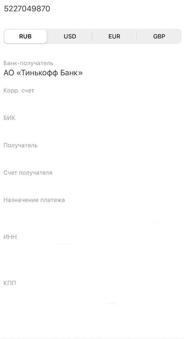 Screenshot_4-3