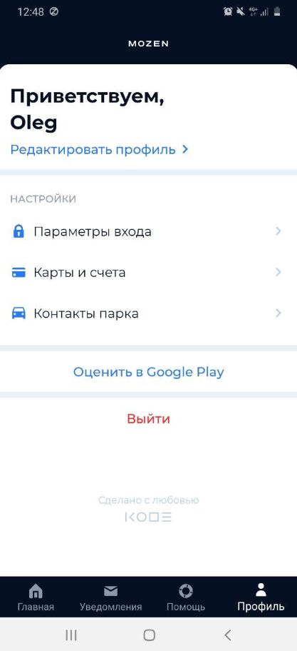Screenshot_4-7