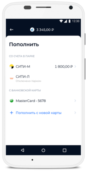Screenshot_5-3