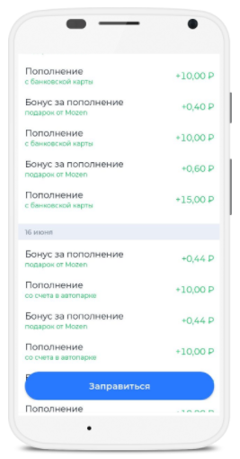 Screenshot_5-4