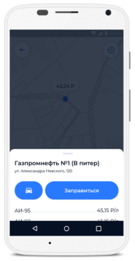 Screenshot_5-5