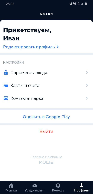 Screenshot_6-3