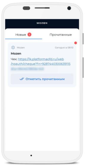 Screenshot_6-7