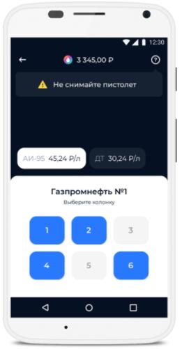 Screenshot_7-3