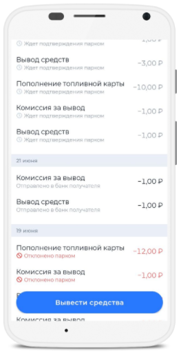 Screenshot_8-1