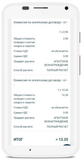 Screenshot_8-5