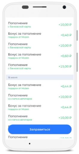 Screenshot_9-1