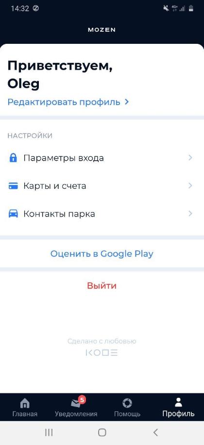 Screenshot_9-4
