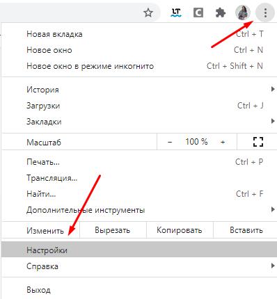 Screenshot_20-1