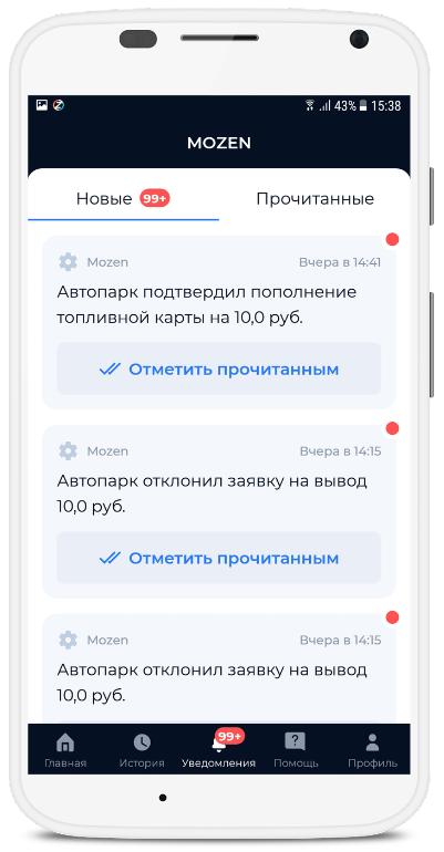 Screenshot_1-5