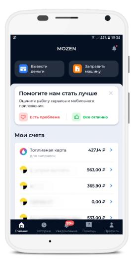 Screenshot_11-1