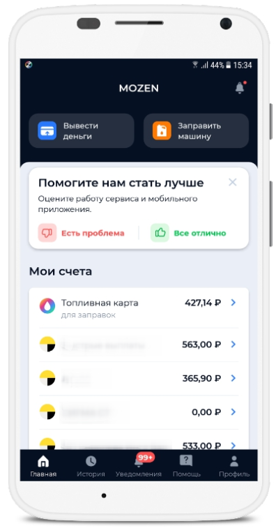 Screenshot_2-10