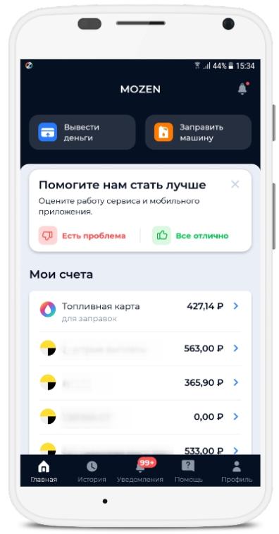 Screenshot_2-5