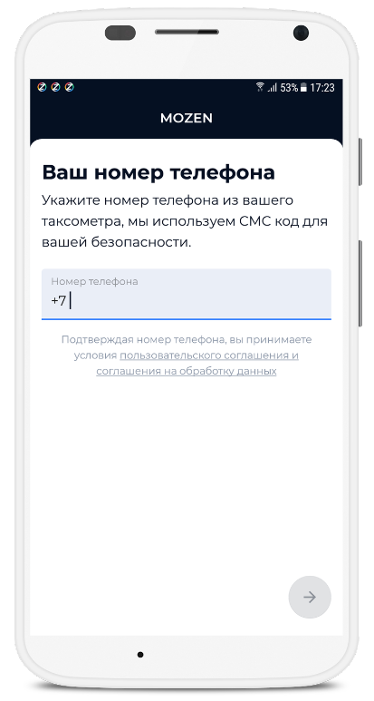 Screenshot_6-6