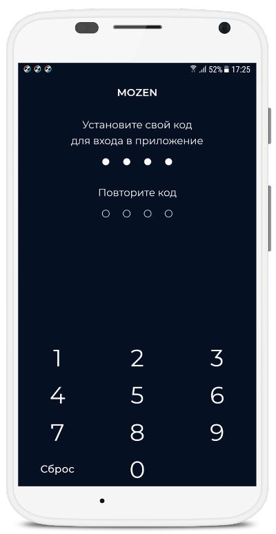 Screenshot_7-4